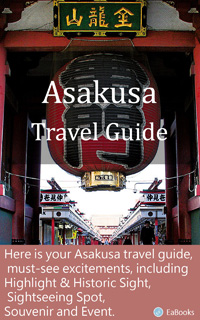 Asakusa Travel Guide