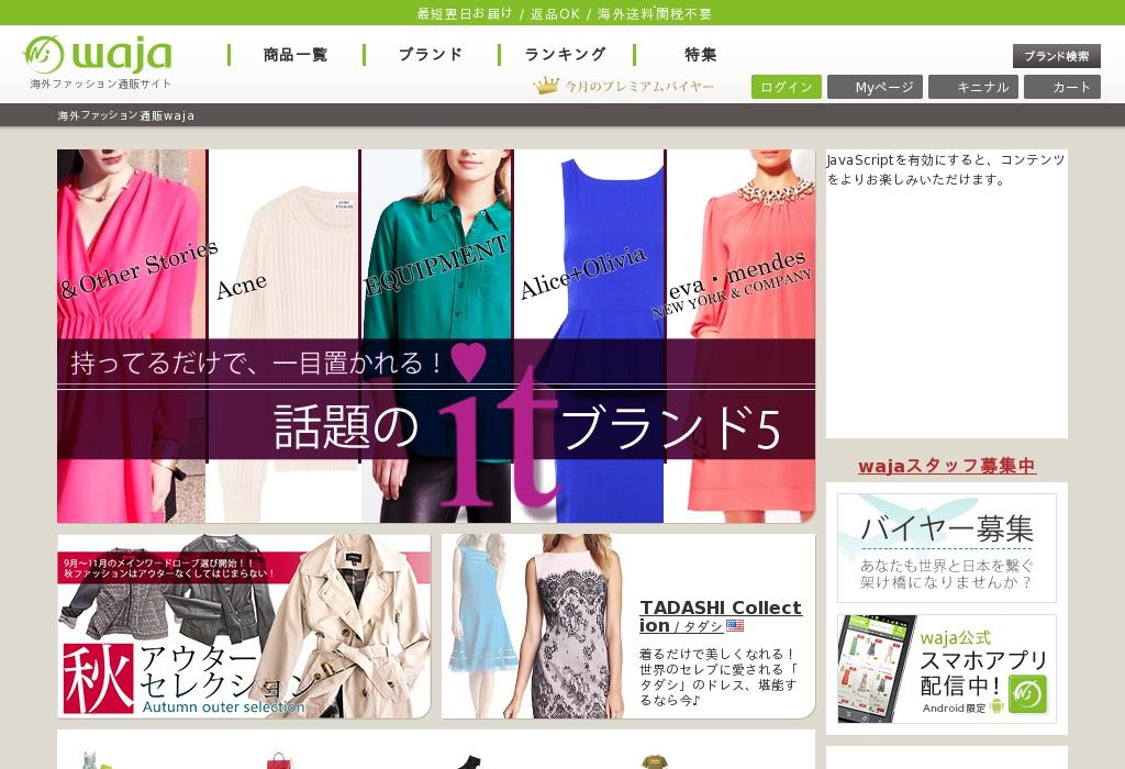 waja【海外ファッション通販】